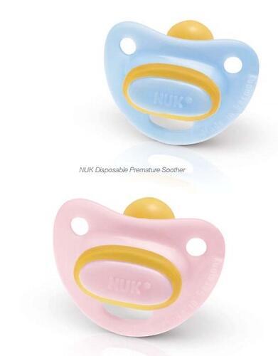 Пустышка для маловесных Nuk стерильная латекс (4)