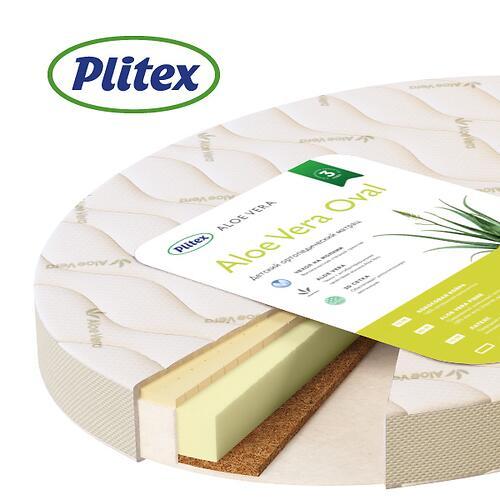 Матрас детский Plitex Aloe Vera Oval 125x65 (6)
