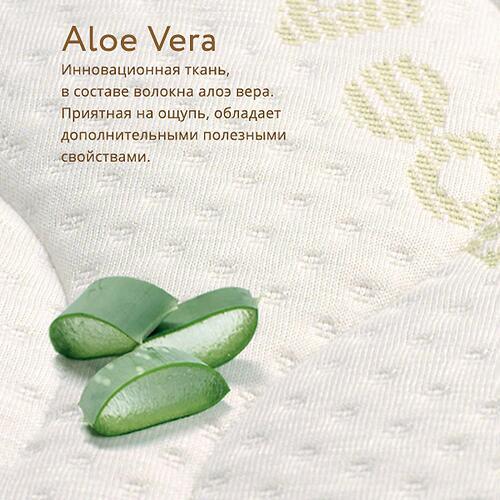 Матрац детский Plitex Aloe Vera Sleep АВ-12/1 (10)