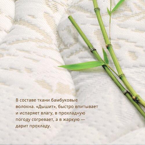 Матрац детский Plitex Bamboo Fibre ББ-10/1 (10)