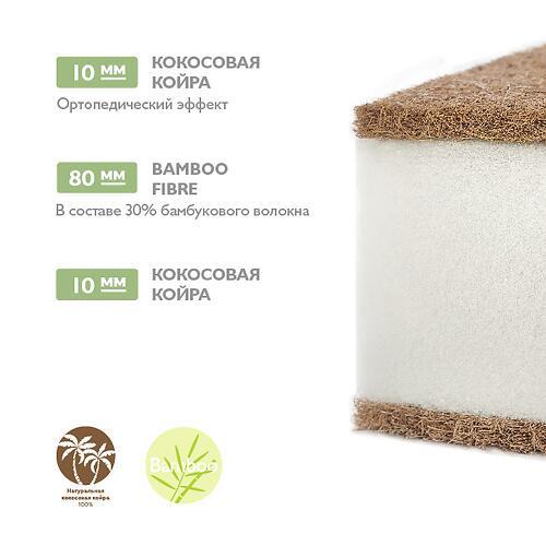 Матрац детский Plitex Bamboo Fibre ББ-10/1 (12)