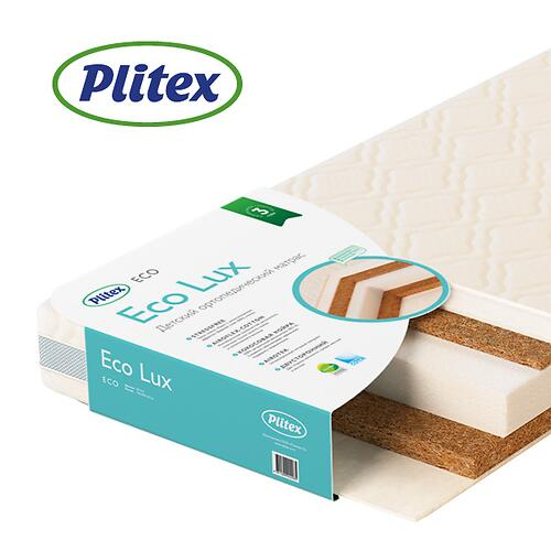 Матрас детский Plitex Eco Lux (8)