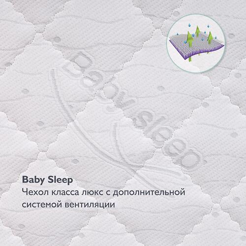Матрас детский Plitex Eco Flex Cotton (10)