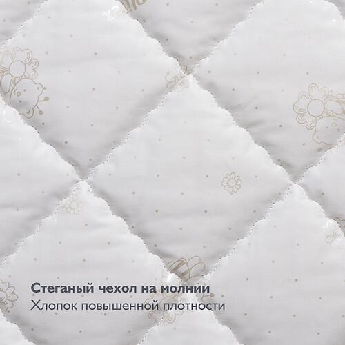 Матрац детский Plitex Flex Cotton Oval ФК-01/4 125x75 (7)