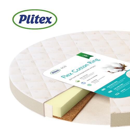 Матрас детский Plitex Flex Cotton Ring 64x64 (5)