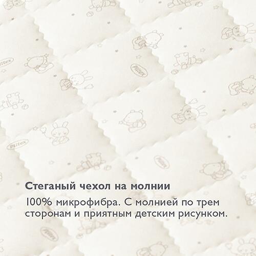 Матрас детский Plitex Юниор Ю119-01 (7)