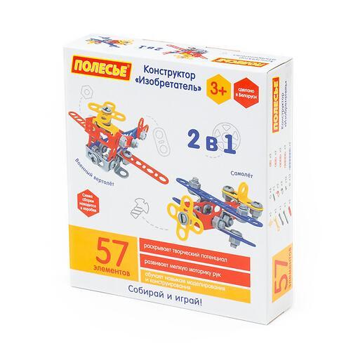 Конструктор Полесье Изобретатель 57 элементов в коробке (9)