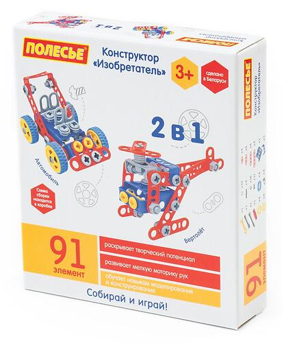 Конструктор Полесье Изобретатель 91 элемент (8)