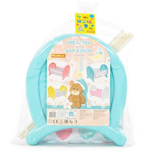 Кроватка Полесье сборная для кукол большая (в пакете) (14)