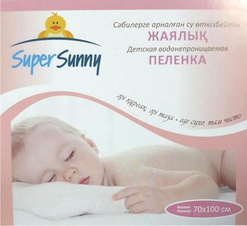 Пеленка SUPER SUNNY водонепроницаемая 70х100 (5)