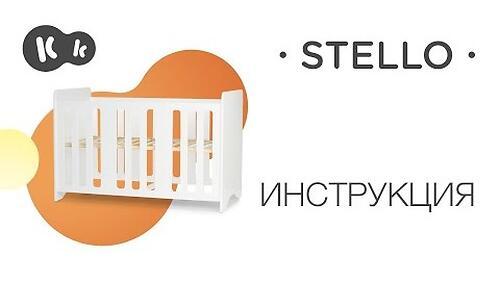 Детская кроватка Kinderkraft <img class='emojiMco' alt='🇪🇺' src='https://minim.kz/system/library/Emoji/AssetsEmoji/Icons/IconsIphone/U1F1EA U1F1FA.png'> STELLO White (26)