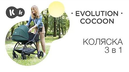 Коляска 2в1 Kinderkraft <img class='emojiMco' alt='🇪🇺' src='https://minim.kz/system/library/Emoji/AssetsEmoji/Icons/IconsIphone/U1F1EA U1F1FA.png'> EVOLUTION COCOON Platinum Grey (32)