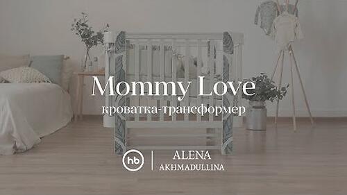 Люлька Happy Baby MOMMY LOVE 95024 Pink (30)