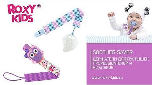 Держатель для пустышек Roxy Kids с игрушкой Голубой-Розовый (10)