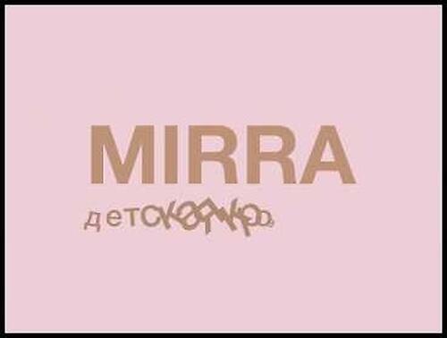 Люлька-кроватка Happy Baby Mirra (6)