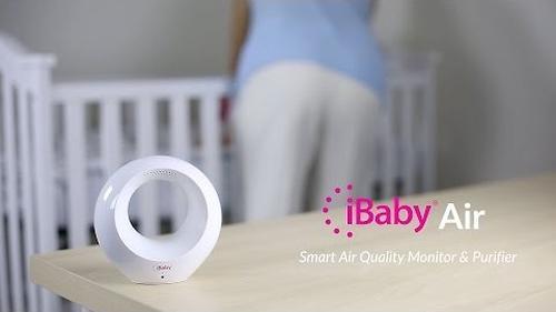 Wi-Fi ионизатор и монитор качества воздуха iBaby AirSence A1 (12)