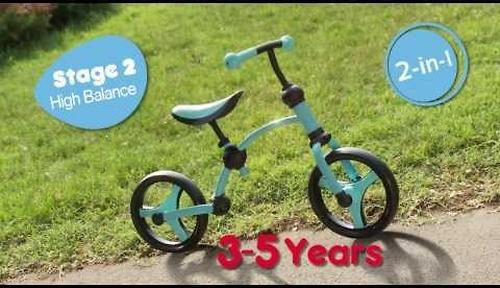 Беговел Smart Trike Running Bike Blue (8)