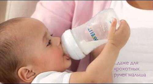 Бутылочка стеклянная Avent Natural 0 мес+ 120 мл SCF051/17 (12)