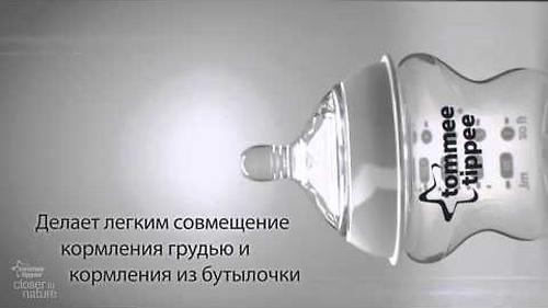 Соска TT антиколиковой бутылочки средний поток 3+ 2 шт (6)