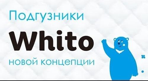 Подгузники-трусики Whito 12 часов BIG 12-17 кг 38 шт (4)