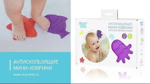 Мини-коврики для ванны Roxy Kids в ассортименте 4 шт/уп (20)