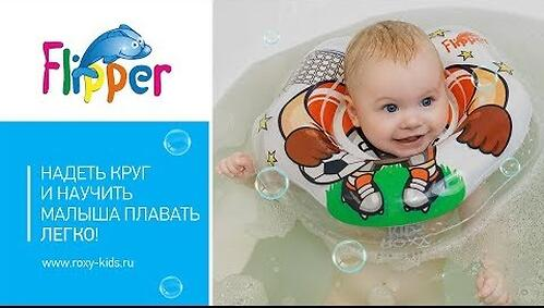 Круг на шею Roxy Kids Flipper Swan Lake Music розовый (20)
