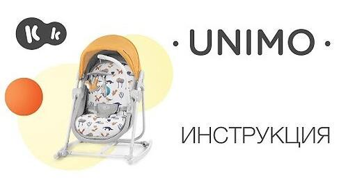 Колыбель 5в1 Kinderkraft <img class='emojiMco' alt='🇪🇺' src='https://minim.kz/system/library/Emoji/AssetsEmoji/Icons/IconsIphone/U1F1EA U1F1FA.png'> UNIMO Peony Rose 2020 (36)