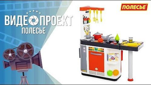 Набор кухня Полесье Мастер Шеф в коробке (8)