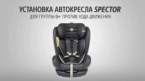 Автокресло Happy Baby Spector Dark Green (18)