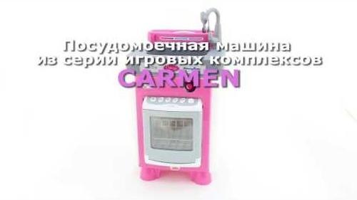 Набор Полесье Carmen №3 с посудомоечной машиной и мойкой (10)
