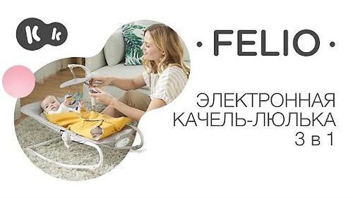 Кресло-качалка Kinderkraft <img class='emojiMco' alt='🇪🇺' src='https://minim.kz/system/library/Emoji/AssetsEmoji/Icons/IconsIphone/U1F1EA U1F1FA.png'> FELIO Forest Yellow 2020 (31)