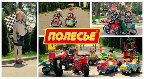 Каталка-трактор с педалями Полесье Turbo Синяя с полуприцепом (9)