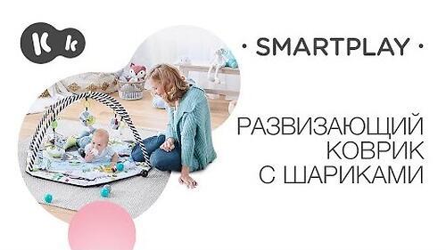 Развивающий коврик Kinderkraft <img class='emojiMco' alt='🇪🇺' src='https://minim.kz/system/library/Emoji/AssetsEmoji/Icons/IconsIphone/U1F1EA U1F1FA.png'> SMARTPLAY (20)