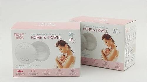 Прокладки Roxy Kids для груди ультратонкие лактационные Home and Travel 60 шт (12)